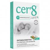 Cer'8 Εντομοαπωθητικά Αυτοκόλλητα Strip Παιδικό 24τμχ