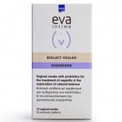 Eva Intima Biolact Ovules 10τεμ