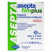 Asepta Aseptafilm Plus 5cm x 7.5cm 5τεμ