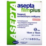 Asepta Aseptafilm Plus 10cm x 10cm 5τεμ