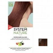 Santangelica System Nature Νο 6.34 Σκούρο Ξανθό Χρυσαφί Χάλκινο