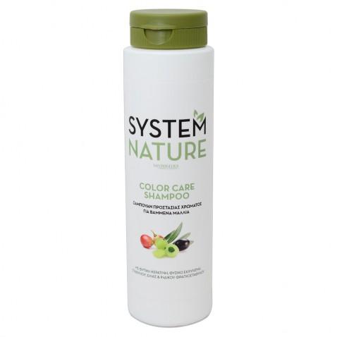 Santangelica System Nature Color Care Shampoo 250ml αρχική   καλλυντικα   περιποιηση μαλλιων   σαμπουάν