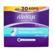 Always Dailies Normal 40 + 20τεμ ΔΩΡΟ