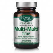 Power Health Multi+Multi Classics Platinum Range 30 Tabs
