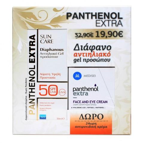 Panthenol Extra Promo Pack Sun Care Diaphanous Gel SPF 50 50ml και ΔΩΡΟ Face & E αρχική   αντιηλιακα   προσωπο