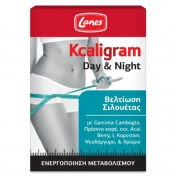 Lanes Kcaligram Day & Night 60 tabs