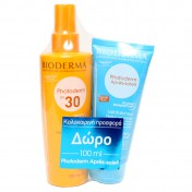 Bioderma Photoderm Spray SPF30 200ml και ΔΩΡΟ Apres Soleil 100ml