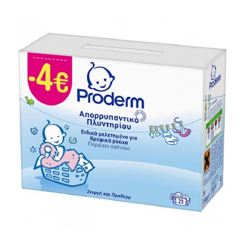 Απορρυπαντικό Πλυντηρίου σε Σκόνη 23 μεζούρες 1,679kg -4€ αρχική   μαμα   μωρο   φροντιδα παιδιου μωρου   απορρυπαντικά   μαλακτικά ρούχων