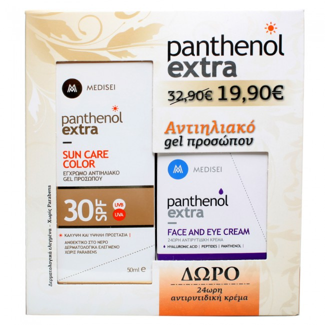 Panthenol Extra Promo Pack Sun Care Color Gel SPF 30 και ΔΩΡΟ Face & Eye Cream