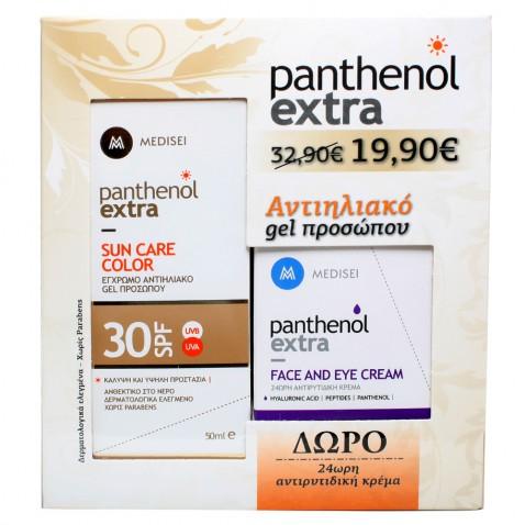 Panthenol Extra Promo Pack Sun Care Color Gel SPF 30 50ml και ΔΩΡΟ Face & Eye Cr αρχική   αντιηλιακα   προσωπο