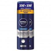 Nivea Men Originals Extra Moisture Shaving Foam 2X250ml