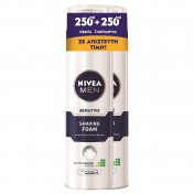 Nivea Men Sensitive Shaving Foam 2X250ml