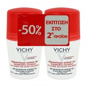 Vichy Promo Duo Deo Bille Stress-R 2x50ml