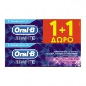 Oral B 3D White Vitalize 75ml 1+1 ΔΩΡΟ