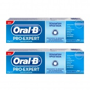 Oral B Oδοντόκρεμα Pro Expert All Around Protection 125ml 1+1 ΔΩΡΟ