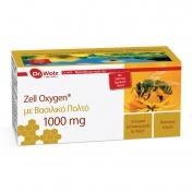 Power Health Zell Oxygen με Βασιλικό Πολτό 1000 mg 14 X 20ml