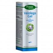 Power Health Veinlegs Gel 100ml