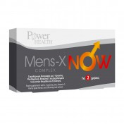 Power Health Mens-X Now 2 ταμπλέτες