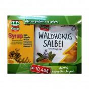 Kaiser Promo Pack Syrup 200ml και ΔΩΡΟ Waldhonig Salbei Καραμέλες με Φασκόμηλο & Μέλι 75gr