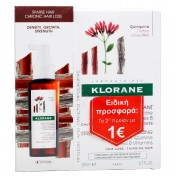 Klorane Quinine Force Tri-Active 100ml & Shampooing a La Quinine 200ml με 1€