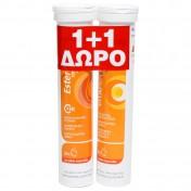 My Elements Ester-C 1000mg Αναβράζον 20tabs Πορτοκάλι  & Δώρο Vitamine D-3 1000iu Αναβράζον 20tabs