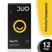 Duo Easy Fit 12 τεμαχίων