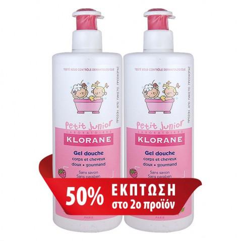 Klorane Petit Junior Gel Douche Corps et Cheveux με άρωμα Βατόμουρο Προσφορά Το 2ο Προϊόν -50% 2×500