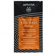 Apivita Express Beauty Hair Mask με Πορτοκάλι 20ml