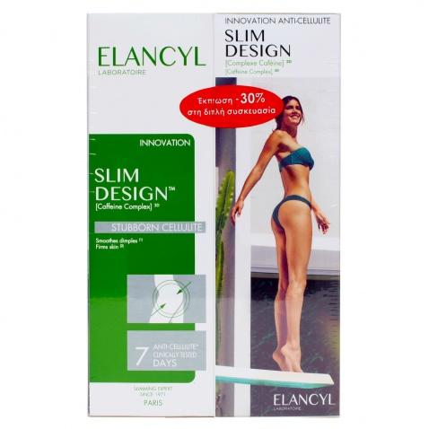 Elancyl Duo Slim Design 2x200ml (Διπλή Συσκευασία) Promo Pack -30% αρχική   αδυνατισμα διαιτα   στοχοι αδυνατισματοσ   μείωση κυτταρίτιδας   σύσφιξ