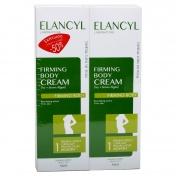 Elancyl Duo Creme Fermete Corps 2x200ml (Διπλή Συσκευασία) Promo Pack -50% στο 2ο προϊόν