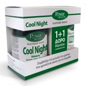 Power Health Classics Platinum Range Cool Night 30caps & ΔΩΡΟ Μαγνήσιο 10 Eff.Tabs