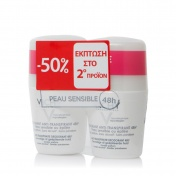 Vichy Promo Duo Deo Sensitive Roll-On 48h 2x50ml