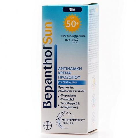 Bepanthol Sun Face Cream Sensitive Skin SPF50+ 50ml αρχική   αντιηλιακα   προσωπο