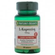 Nature's Bounty L - Καρνιτίνη 500mg 30caps