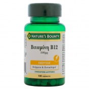Nature's Bounty Vitamin B12 500μg 100tabs