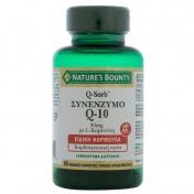 Nature's Bounty Συνένζυμο Q10 Q-Sorb 30mg με L Καρνιτίνη 60softgels