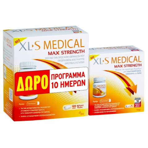 Omega Pharma Xl-S Medical Max Strength 120 δισκία και ΔΩΡΟ 40 δισκία (Αγωγή 30+1 αρχική   βιταμινεσ συμπληρωματα   δημοφιλεισ κατηγοριεσ   φυτικές ίνες