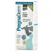 Pregnaderm Protective Nipple Cream 75ml