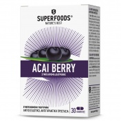 Superfoods Acai Berry 30 Κάψουλες