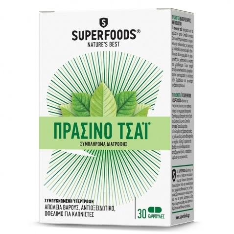 Superfoods Πράσινο Τσάι 350mg 30caps αρχική   αδυνατισμα διαιτα   συστατικα για αδυνατισμα   πράσινο τσάι