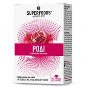 Superfoods Ρόδι 350mg 30 Κάψουλες
