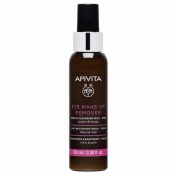 Apivita Gentle Eye Make-up Remover With Honey & Linden 100ml