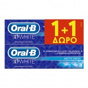 Oral-B 3D White Arctic Fresh 2 x 75ml 1+1 ΔΩΡΟ