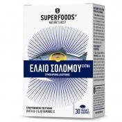 Superfoods Ελαιο Σολωμού Extra 500mg 30caps