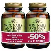 Solgar Skin Nails And Hair Formula 60 tabs και 50% Έκπτωση στο δεύτερο προϊόν