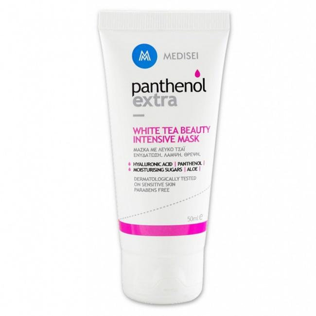 Panthenol Extra White Tea Beauty Intensive Mask 50ml