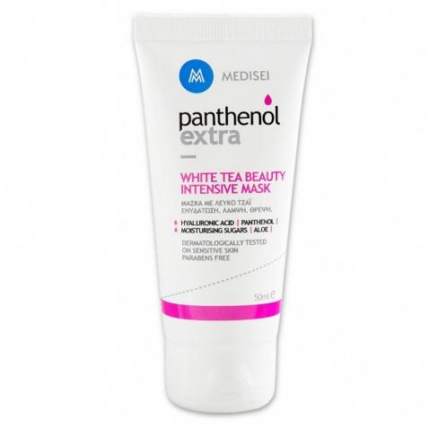 Panthenol Extra White Tea Beauty Intensive Mask 50ml αρχική   καλλυντικα   περιποιηση προσωπου   μάσκες