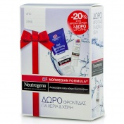 Neutrogena Promo Pack Fast Absorbing Hand Cream 75ml -20% & ΔΩΡΟ Nourishing Lipcare 4,9gr