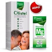 Power health Olistel 250ml και ΔΩΡΟ Magnesium 220mg 10 Αναβράζοντα Δισκία