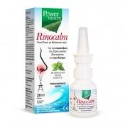 Power Health Rinocalm 20ml
